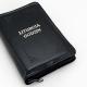Liturgia Godzin - Wydanie skrócone oprawa skórzana, z suwakiem
