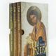 Cuda świętego Józefa - komplet 3 części