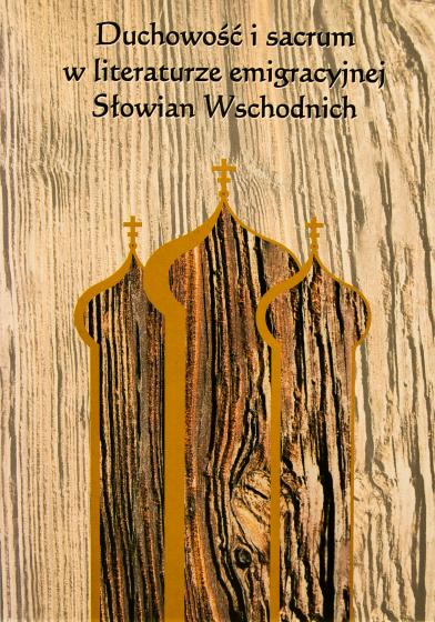 Duchowość i sacrum w literaturze emigracyjnej Słowian Wschodnich / Outlet