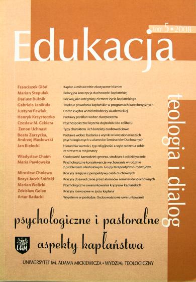 Edukacja. Teologia i Dialog. Tom 5 / 2008 / Outlet