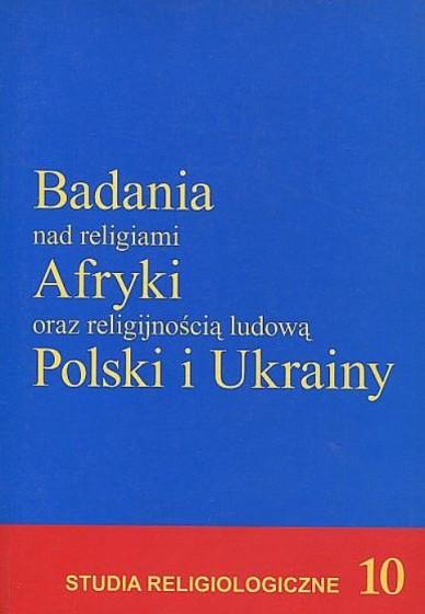 Badania nad religiami Afryki oraz religijnością ludową Polski i Ukrainy / Outlet