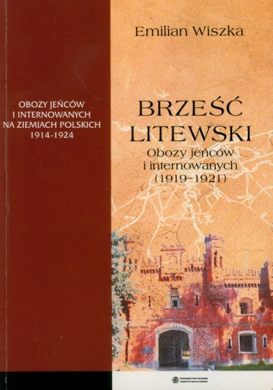Brześć Litewski / Outlet