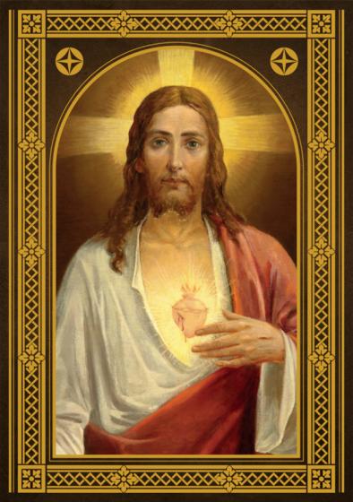 Akt poświęcenia się Najświętszemu Sercu Pana Jezusa / kartka