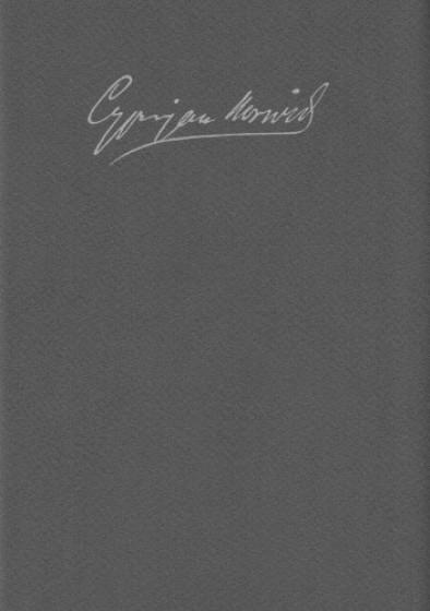 Cyprian Norwid. Dzieła wszystkie IV Poematy 2