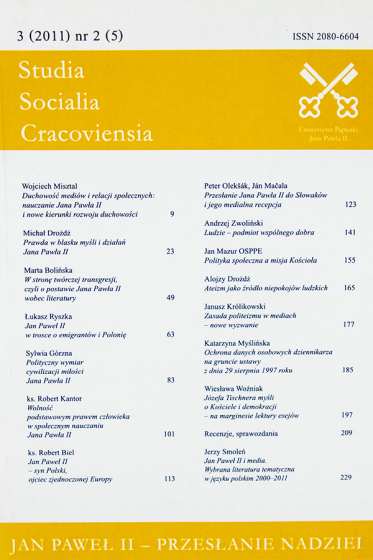Studia Socialia Cracoviensia. Tom 3, Nr 2 (2011) / Outlet