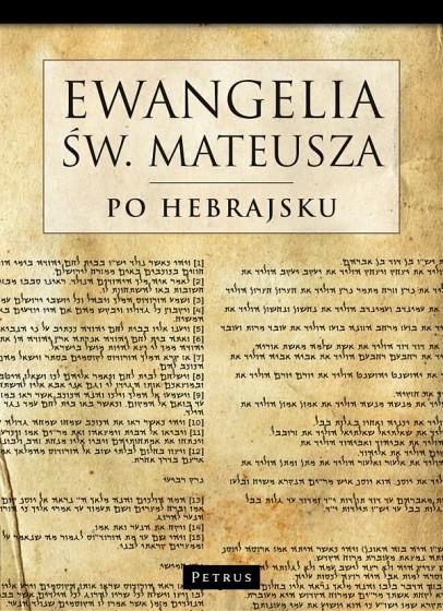 Ewangelia św. Mateusza