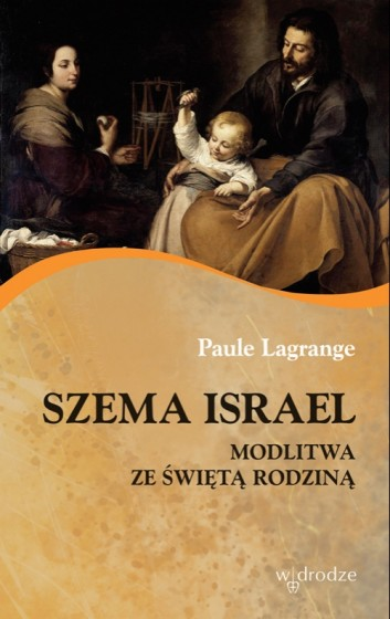 Szema Israel