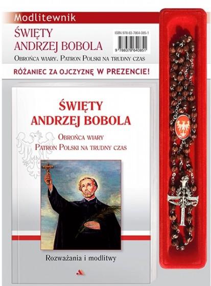Święty Andrzej Bobola. Modlitewnik