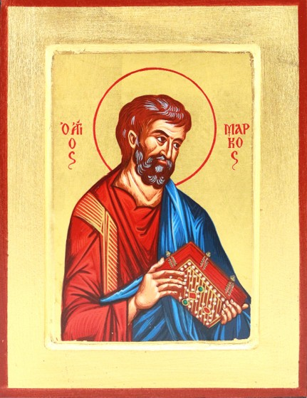 Ikona Święty Marek Apostoł niebieski średnia
