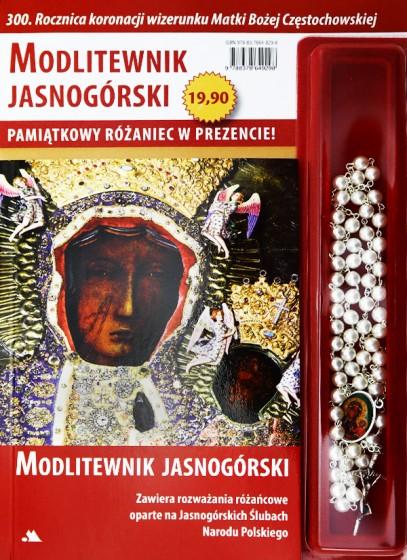 Modlitewnik Jasnogórski