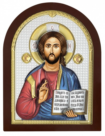 Chrystus Pantokrator obraz srebrny AE0803/4D