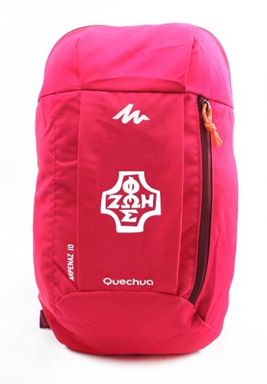 Plecak różowy z nadrukiem