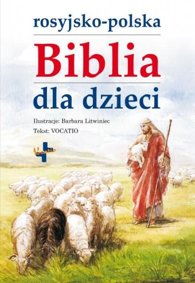 Biblia dla dzieci rosyjsko-polska