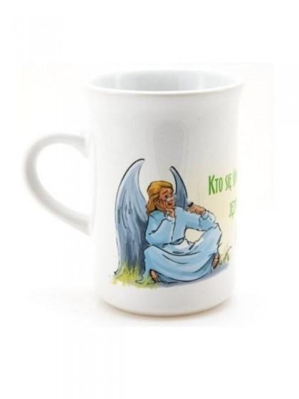 Kubek - Kto się śmieje, mówi językiem aniołów / wąski