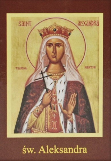 Ikona Twojego Patrona - św. Aleksandra