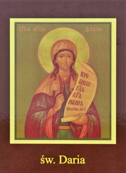 Ikona Twojego Patrona - św. Daria