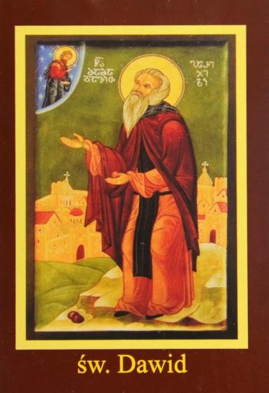 Ikona Twojego Patrona - św. Dawid