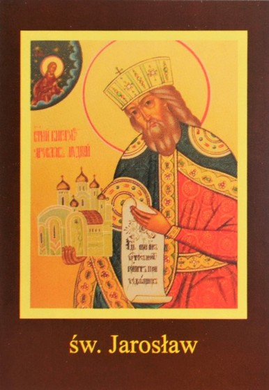 Ikona Twojego Patrona - św. Jarosław