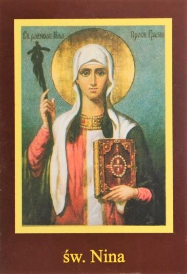 Ikona Twojego Patrona - św. Nina