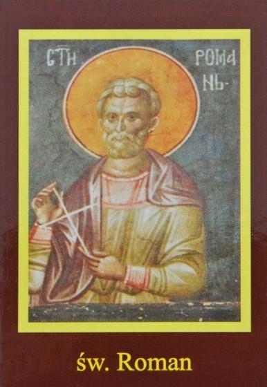 Ikona Twojego Patrona - św. Roman