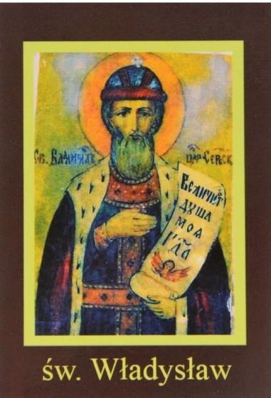 Ikona Twojego Patrona - św. Władysław