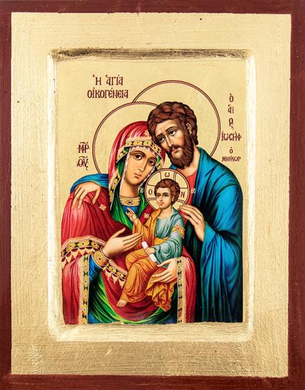 Ikona Święta Rodzina niebieska 3 mała