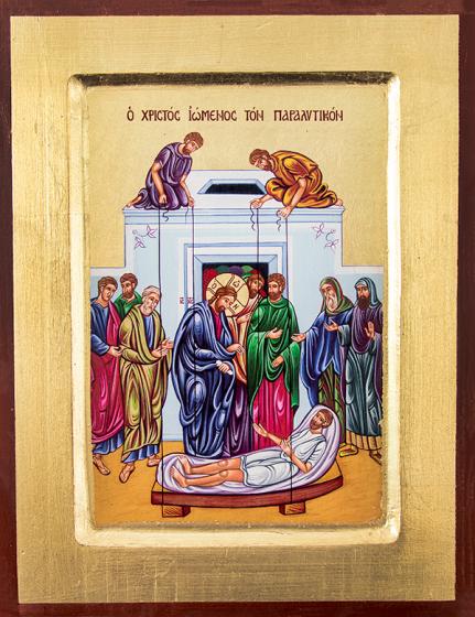 Ikona - Chrystus uzdrawia paralityka