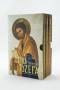 Cuda świętego Józefa - komplet 3 części - , Katarzyna Pytlarz