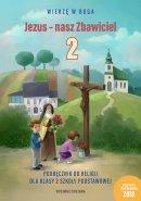 Jezus - nasz Zbawiciel  - katechizm - Podręcznik do religii dla klasy 2 szkoły podstawowej, Praca zbiorowa
