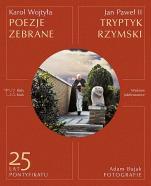 Poezje zebrane. Tryptyk rzymski / Wyprzedaż - , oprac. Marek Skwarnicki