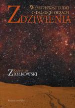 Zdziwienia - Wszechświat ludzi o długich oczach, Krzysztof Ziołkowski
