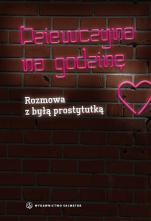 Dziewczyna na godzinę / Outlet - Rozmowa z byłą prostytutką, Wanda Mokrzycka