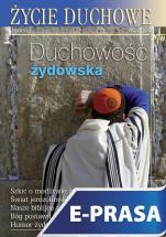 Życie Duchowe 60/2009 (Jesień) - Duchowość żydowska, Józef Augustyn SJ (red. nacz.)