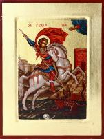 Ikona Święty Jerzy - ,