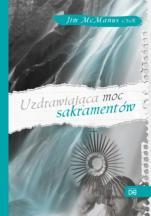 Uzdrawiająca moc sakramentów - , Jim McManus CSsR