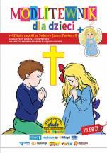 Modlitewnik dla dzieci / Outlet - 42 kolorowanki ze Świętym Janem Pawłem II, Praca zbiorowa