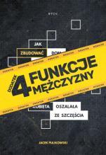 4 funkcje mężczyzny - Dodatek, Jacek Pulikowski