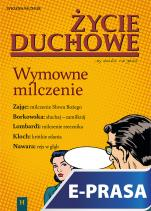 Życie Duchowe nr 94/2018 (Wiosna) - Wymowne milczenie, Jacek Siepsiak SJ (red. nacz.)