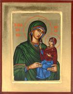 Ikona Święta Anna średnia - ,
