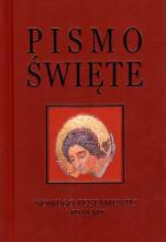 Pismo Święte Nowego Testamentu i Psalmy bordo złocenia - ,