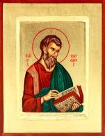 Ikona Święty Mateusz Apostoł zielona bardzo mała - ,