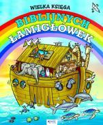 Wielka księga biblijnych łamigłówek - , Helen Otway