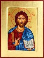 Ikona Chrystus Pantokrator średnia - ,
