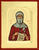 Ikona Święty Antoni - bardzo mała - ,