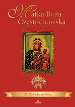 Matka Boża Częstochowska - Królowa Jasnej Góry, Anna Paterek
