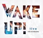 Wake up! - , Mocni w Duchu