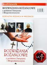 Rozważania różańcowe z polskimi Świętymi i Błogosławionymi - Dziesiątka różańca w prezencie, oprac. Mariola Chaberka