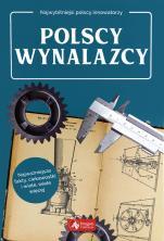 Polscy wynalazcy Najwybitniejsi polscy innowatorzy - Najwybitniejsi polscy innowatorzy, Sławomir Łotysz