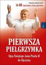 Pierwsza pielgrzymka Ojca Świętego JPII do Ojczyzny - Ojca Świętego Jana Pawła II do Ojczyzny, Marek Balon