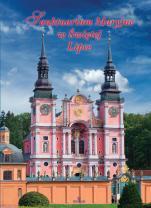 Sanktuarium Maryjne w Świętej Lipce - , Anna Paterek